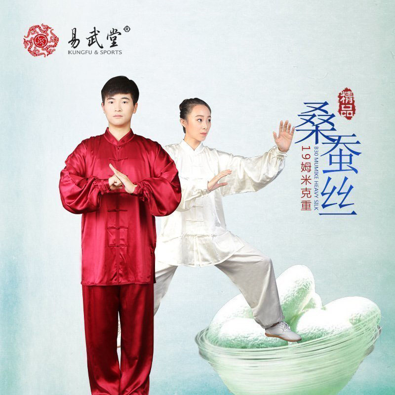 Yiwutang Unisex Tai chi Uniform Summer Kung fu suit Martial Art clothing Chinese Traditional Sets Spring