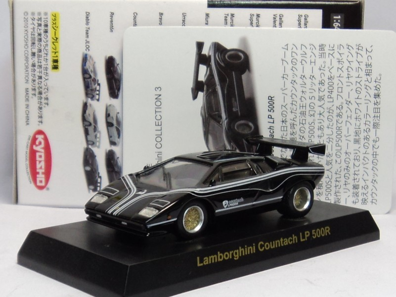 Kyosho 1:64 Countach LP 500R automobile mannequin