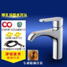 Kelixa медь одной миски раковина кран горячей и холодной воды смеситель для кухни