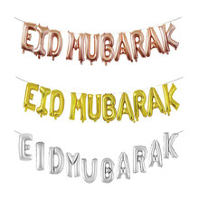 5ac1651f6 عيد مبارك احباط بالونات سعيد عيد بالونات الإسلامية السنة الجديدة ديكور سعيد  رمضان مسلم مهرجان الديكور