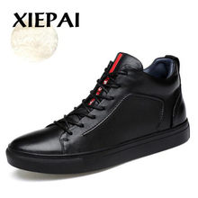 XIEPAI 2018 Casual Leather Boots Genuine Leather Men Shoes Fashion Male Shoes Winter Ankle Boots Male Boots Winter Men Shoes(China)