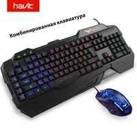 HAVIT ゲーミングキーボードマウスコンボバックライト LED 19 抗ゴーストキーゲーミングキーボードマウス 7 色の光で 4 調整可能な dpi