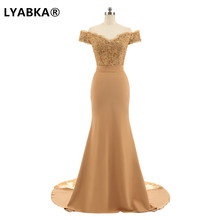 2020 Champagne Wedding Guest Dress Bridesmaid Cap Sleeve App