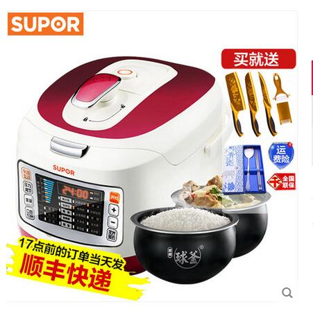 CYSB50FC89-100 electric pressure cooker 5L intelligent rice cooker pressure cooker double gall genuine mini electric pressure cooker intelligent timing pressure cooker reservation rice cooker travel stew pot 2l 110v 220v eu us plug