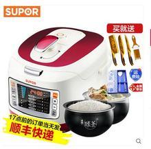 CYSB50FC89-100 electric pressure cooker 5L intelligent rice cooker pressure cooker double gall genuine