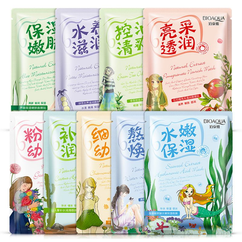 BIOAQUA 1 Pieces Useful Skin Care Korea Face Mask Plant Ingredient Moisturizing Whiting Oil-control Beauty Cosmetics