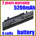 JIGU Black Laptop battery For Asus Eee PC VX6 1011 1015 1015P 1015PE 1016 1215N 1215B A31-1015 A32-1015 AL31-1015 PL32-1015