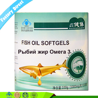 Fish Oil 1000mg FOR Body Relaxationt 100 Pack Capsules Omega 3 DHA EPA