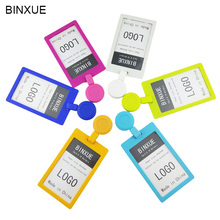 BINXUE Easy to buckle Cover card,ID Holder,Work card,badge identification tag, colour staff badge Student transit vertical Acces