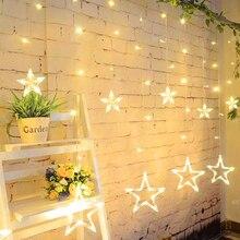 2,5 м Сказочный светодиодный гирлянда со звездами для занавесок, ЕС, переменный ток, 220 В, на Рождество, праздник, свадьбу, кафе, бар, магазин, романтическая оконная гирлянда, свисающие огни