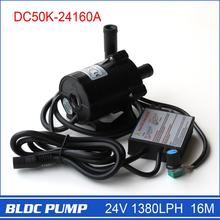 DC50K-24160A - High pressure Magnetic Water Pump, 24 volt 1380LPH 16M, brushless DC motor driven, Speed can be adjusted