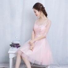 Robe de soiree 2017 pink lace evening dress short Lace up half sleeve abendkleider prom dresses
