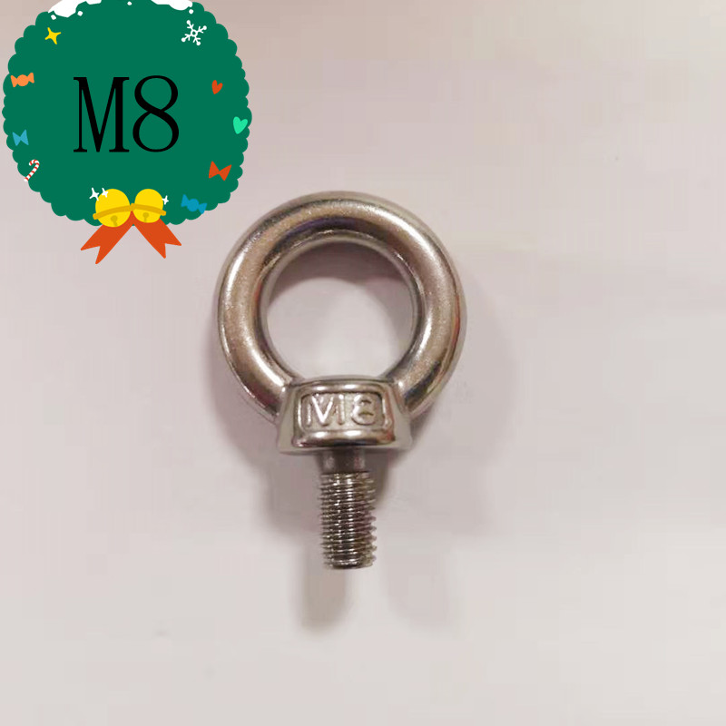 M8 304 Stainless Steel Lifting Eye Bolts Ring Screw Loop Hole For Cable Rope Lifting