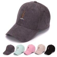 Замша ремень обратно шляпы 6 панель шапки управлением hat победы вышитые открытый спорт бейсболка для мужчин и женщин
