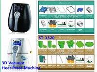 1SET ST 1520 3D Mini Sublimation Vacuum Machine Heat Press Machine For Phone Case / Cover Mug Cups Simplify