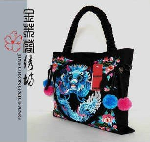 Antique Miao Embroidery Handbags Chinese Dragon Bag Classic Embroidered Gragon Bags