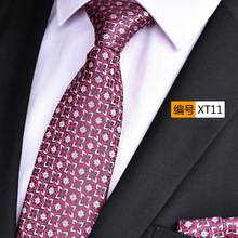 NINIRUSI Floral Stripe Check New 3.15 Polyester Silk Jacquard Woven Classic Mans Tie Necktie
