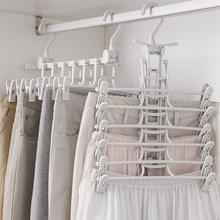 Multi-port Support Circle Clothes Hanger Clothes Drying Racks Multifunction Plastic Scarf Clothes Hanger Home Storage Hangers