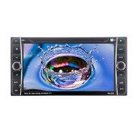HEVXM/050 dvd плеер автомобиля 6,95 автомобиль Авторадио Видео/мульти медиа MP5 плеер mp4 стерео аудио плеер с displa BT