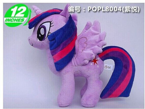 lovely plush dark purple horse toy stuffed horse doll Twilight Sparkle plush toy doll gift toy about 32cm the huge lovely hippo toy plush doll cartoon hippo doll gift toy about 160cm pink