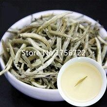 Чжэнь bianco фудин органическая хао бай инь игла серебряная пищевой премиум