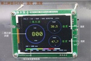 Image 4 - Бесплатно M5S с формальдегидом CO2 TVOC данные о температуре и влажности экспорт PM2.5 CO2 TVOC детектор температуры и влажности PM2.5 датчики тумана