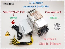 LTC Scrypt Miner ANTMINER L3+ 504M With BITMAIN APW7 1800W Litecoin Mining Machine 504M 800W On Wall Better Than ANTMINER L3.
