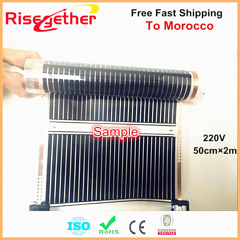 GALAXY PTC Heating Film Sample Kits With Fast Free Shipping To Morocco 50cm Width 220V Far Infrared Carbon Heating Film For Test free to norway 50m2 ptc carbon heating film 220v 110w best for under floor heating systems self regulating far infrared film