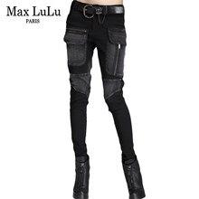 21dfac9fc8506 Max LuLu 2018 Spring Luxury Brand Korean Girls Punk Trousers Womens Black  Harerm Pants Patchwork Denim Pantalon Femme Plus Size