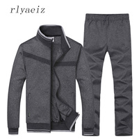 RLYAEIZ High Quality Men S Sets Zipper Jacket Pants Sportswear 2017 New Casual Sporting Suits Mens