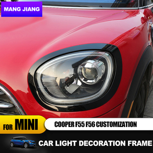 Image 2 - Hot sale ABS For Mini Cooper F55 F56 car styling  Rear Tail Lights+Head Lamps Rims Surrounds Covers car styling (4 Pcs/set)