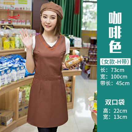 Fashion Apron Beauty Manicure Mother And Baby Fruit Milk Tea Shop Apron Apron Customized Logo Printing