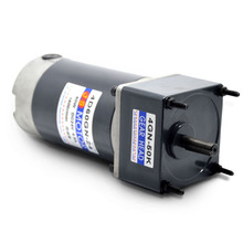 DC gear motor, speed 60W high-power DC12V24V large torque positive and negative motor