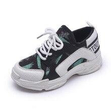 5296fc140 AFDSWG primavera crianças malha alpercatas preto menina miúdo tênis sapato  branco para meninos crianças sapatos vermelhos