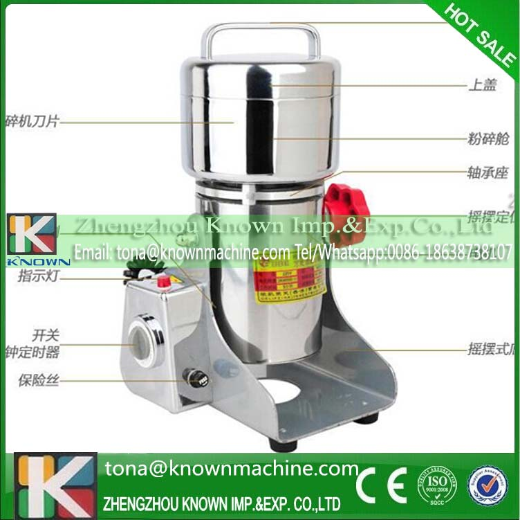 The high-speed universal grinder principle for automatic almond flour mill machine for sale