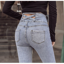 pencil Jeans High Waist Jeans Woman High Elastic plus size Stretch Jeans skinny pencil pants 6595 plus size frayed pencil jeans
