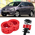 2pcs Size A Front Shock Suspension Cushion Buffer Spring Bumper For Mitsubishi Grandis