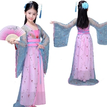 Традиционный китайский народный танец древняя одежда сказочные танцевальные костюмы костюм ханьфу династии Тан костюм девочки дети ребенок