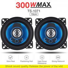 2pcs Durable 4 Inch 2Way 300W Car Speaker Automobile