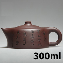 [Bonus 3 Tassen] 2017 Yixing Teekanne Tasse Set Zhu Fu Tian Ji Teekanne Chinesischen tee-Set 370 ml Teekanne Berühmte Handgemachte Töpfe Mit Geschenk-box