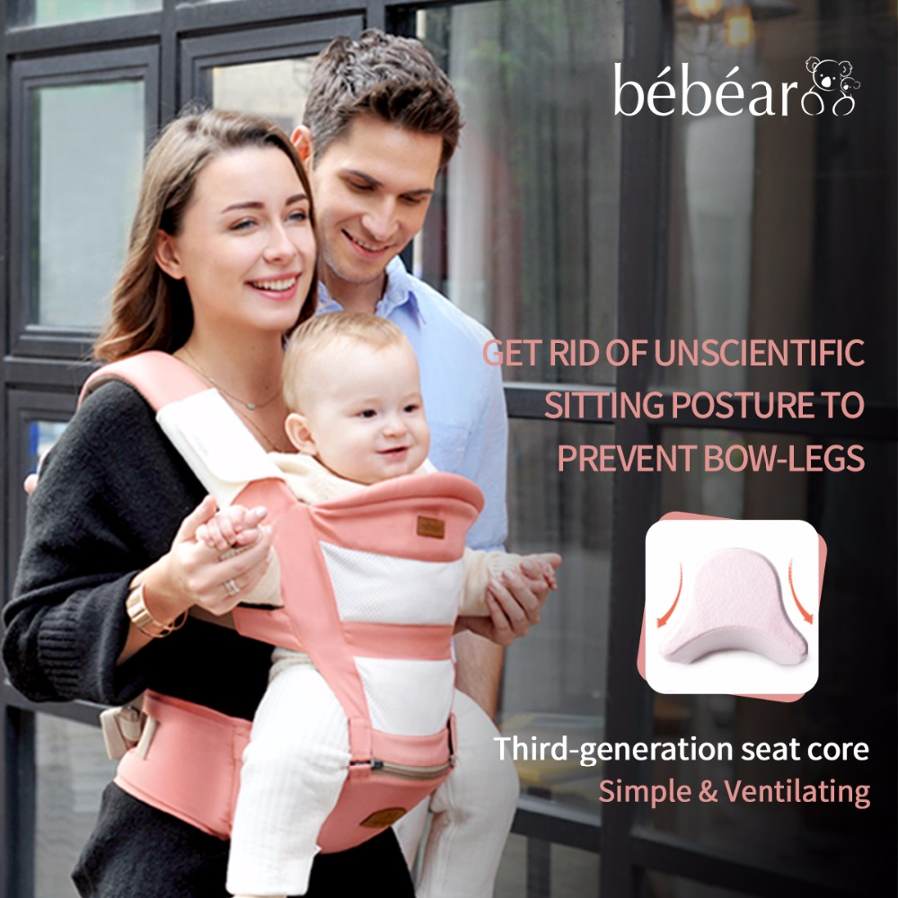 ФОТО Bebear new hipseat prevet o-type legs 6 in 1 carry style load 20Kg simple Ergonomic baby carriers save effort kid sling