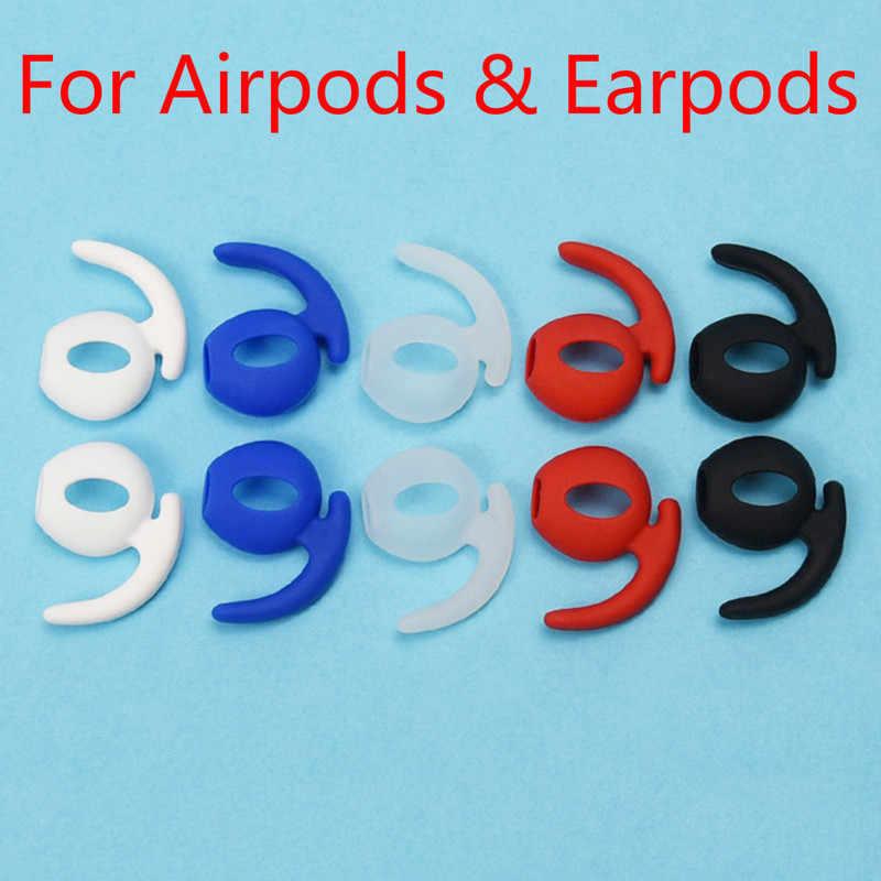 ل أبل فون X 8 7 Airpods 6 زائد 5 SE Earpods سماعة حقيبة سماعة الاذن الأذن غطاء Eartip التصاميم الأذن أجنحة هوك كاب مشبك الأذن