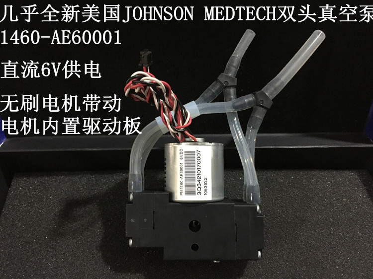 Used New United States JOHNSON MEDTECH DC 6V Brushless Vacuum Pump Double Pump Medical Pump Suction Pump image