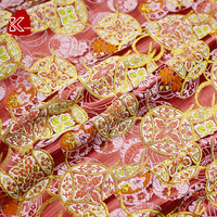 CF526 1meter Pink Copper Flowers Nishijin Brocade Fabric Chinese Qipao Cheongsam Clothing Fabric Chinese Wedding Brocade Fabric
