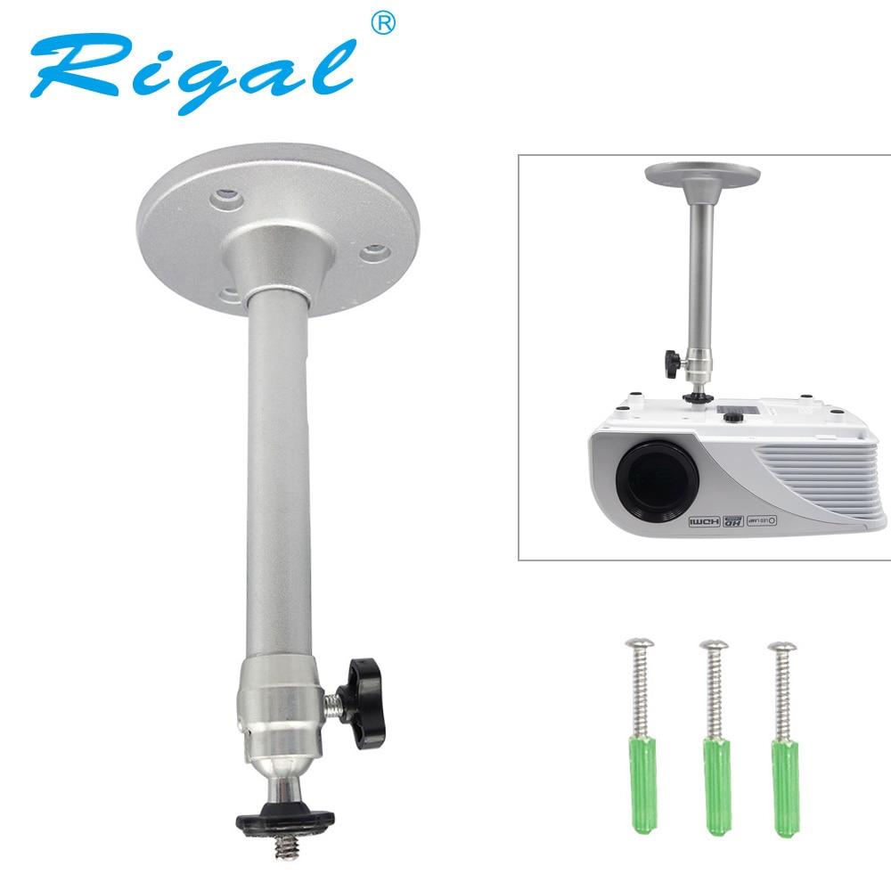 rigal mini dlp projector bracket monopod lift 2kg screw 6mm silver tripod 17cm metal wall mount - Projector Wall Mount