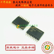 ISO15DWR ISO15DWT ISO15DW ISO15 SOP16 оригинальные аутентичные и IC