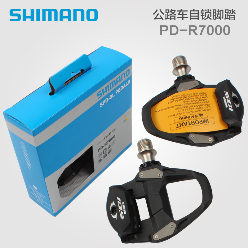 Pédales de vélo de route SHIMANO 105 PD-R7000 SPD pédales de vélo de route auto-bloquantes avec crampons SH11