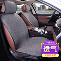 Car Accessories 2 front or on rear seat free shipping largus grand vitara March 8th niva dacia logan ix25 sandero car seat cover