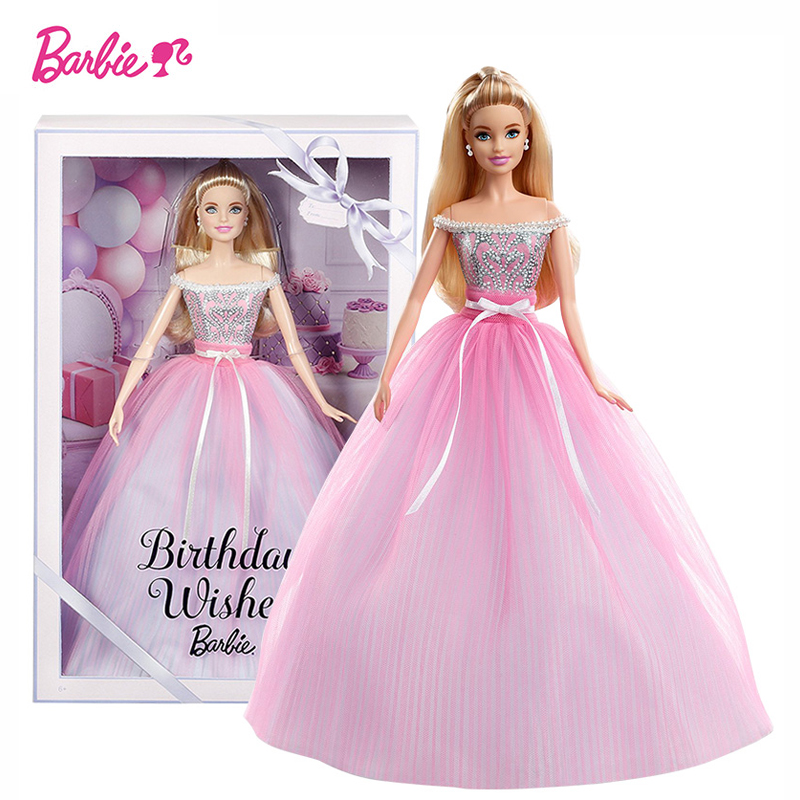 buy original 2017 barbie doll beautiful princess change clothes play house. Black Bedroom Furniture Sets. Home Design Ideas