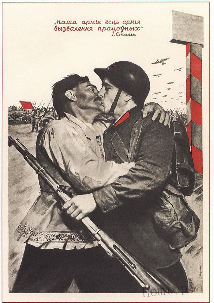 retro soviet propaganda era Russian space program poster astronaut